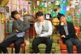 11月23日放送、テレビ朝日系『あいつ今何してる?』2時間スペシャルはMCのネプチューンから名倉潤がゲスト出演(C)テレビ朝日
