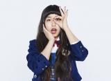 SMA40th presents『春の紅桃歌合戦〜ひなまつりスペシャル〜』に出演するトミタ栞