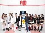 仮面ライダー生誕45周年記念映画の主題歌を担当するlol(左から5人)と劇中歌を担当するRIDER CHIPS&仮面ライダーGIRLS