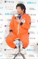 宇宙飛行士・草野伸也になりきって登場したロバート・秋山竜次=ナショナルジオグラフィック『マーズ 火星移住計画』放送開始記念PRイベント (C)ORICON NewS inc.