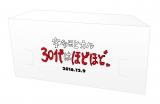 「30代はほどほど。」オリジナルVRスコープ 500円(税別・送料別)