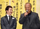 映画『幸福のアリバイ〜Picture〜』初日舞台あいさつの模様 (C)ORICON NewS inc.