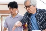 劇団ひとりが山田洋次監督作品に初出演『家族はつらいよ2』2017年初夏、全国公開(C)2017「家族はつらいよ2」製作委員会
