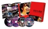 Blu-ray『存在する理由 DOCUMENTARY of AKB48』コンプリートBOX(12月14日発売)