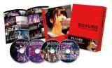 DVD『存在する理由 DOCUMENTARY of AKB48』コンプリートBOX(12月14日発売)