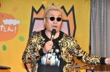 森たけしアナウンサーと歌手の嘉門達夫(写真)が「崎陽軒シウマイ弁当」の応援ソングを生披露する「ランチショー」を開催(C)ytv