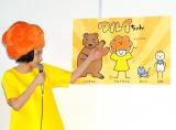 のんが考案したキャラ「黄色いワンピースのワルイちゃん」グッズを紹介=クリエイターデビュー&アートグッズお披露目イベント (C)ORICON NewS inc.