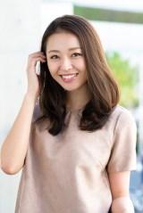 内定を勝ち取るために悪戦苦闘する大学生を演じる(C)テレビ朝日