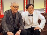 萩本欽一(右)と久米宏(左)が久しぶりにテレビで共演『結成50周年! コント55号・笑いの祭典』11月23日、BSプレミアムで放送 (C)ORICON NewS inc.