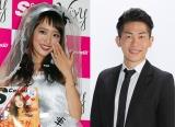 近藤千尋が第1子妊娠発表 ジャンポケ太田がパパに