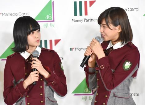 「欅坂46×マネーパートナーズ」マネパカード宣伝部発足式 (C)ORICON NewS inc.