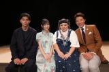 (左から)東出昌大、岡本夏美、渡辺直美、松岡修造 (C)NHK