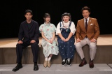 (左から)東出昌大、岡本夏美、渡辺直美、松岡修造=『プロフェッショナル 仕事の流儀』収録の模様 (C)NHK