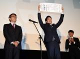 羽生善治氏(左)から初段免状を受け取った松山ケンイチ (C)ORICON NewS inc.