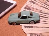 自動車保険「人身傷害補償」の保険料をおさえる方法を3つ紹介