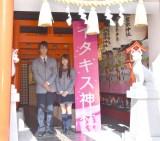 ヒット祈願イベントに出席した(左から)佐藤寛太、美沙玲奈 (C)ORICON NewS inc.