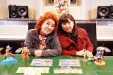 (左から)悟空役の野沢雅子、アラレ役の小山茉美