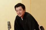 NHK『SONGS』で手紙にまつわる小噺を披露