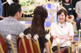 23日放送の日本テレビ系『1周回って知らない話』2時間スペシャルに登場する水卜麻美アナウンサー (C)日本テレビ