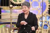 23日放送の日本テレビ系『1周回って知らない話』2時間スペシャルに登場する泉ピン子(C)日本テレビ
