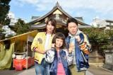 来年1月スタートのTBS系ドラマ『下剋上受験』に出演する(左から)深田恭子、山田美紅羽、阿部サダヲ (C)TBS