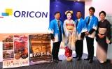 東京・六本木のオリコンに来社し、京都市観光PRのご一行 (C)oricon ME inc.