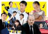 映画『幸福のアリバイ〜Picture〜』(公開中) (C)2016「幸福のアリバイ〜Picture〜」製作委員会