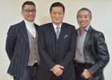 (左から)中井貴一、陣内孝則、柳葉敏郎 (C)ORICON NewS inc.