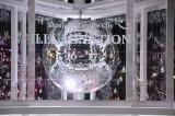 新宿テラスシティ(東京・新宿/渋谷)『新宿テラスシティ イルミネーション'16-'17』 (C)oricon ME inc.