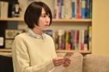 TBS系連続ドラマ『逃げるは恥だが役に立つ』第7話から新垣結衣 (C)TBS