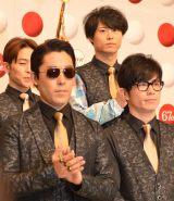 『第67回NHK紅白歌合戦』に出場が決まったRADIO FISH (C)ORICON NewS inc.