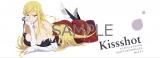 セブンイレブン限定『傷物語〈III冷血篇〉』描き下ろしデザインマグカップ付映画前売券  (C)西尾維新/講談社・アニプレックス・シャフト