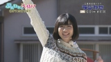 三重発地域ドラマ『ラジカセ』応援企画『夢眠ねむのコレ見て!』第1回「伊賀忍者を探せ」(11月21日 後6:00公開)より(C)NHK