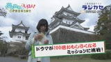 NHK・BSプレミアムでの12月21日放送、三重発地域ドラマ『ラジカセ』応援企画『夢眠ねむのコレ見て!』第1回「伊賀忍者を探せ」(11月21日 後6:00公開)より(C)NHK