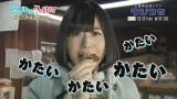 NHK・BSプレミアムでの12月21日放送、三重発地域ドラマ『ラジカセ』応援企画『夢眠ねむのコレ見て!』第2回「日本一堅いおかし」(11月28日 後6:00公開)より(C)NHK