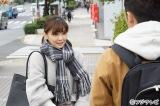 第8話に倉科カナがゲスト出演