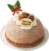 『イタリア栗のクリスマスモンブラン』