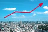 私たちの生活に大きくかかわる「国内金利」はどうなっていく?