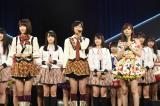 39時間ぶっ通しの5周年記念イベントを行ったHKT48(前列左から宮脇咲良、兒玉遥、指原莉乃)(C)AKS
