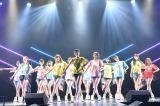 「最高かよ」=『HKT48 5周年記念特別公演』より(C)AKS
