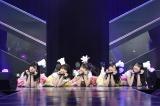 「私はブルーベリーパイ」=『HKT48 5周年記念特別公演』より(C)AKS