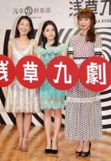 (左から)羽田美智子、川島海荷、内田理央 (C)ORICON NewS inc.