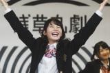 『浅草九劇』製作発表会見に出席したローファーズハイ!!・久間田琳加