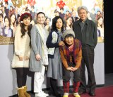 (左から)仲里依紗、ミムラ、薬師丸ひろ子、片桐はいり、鹿賀丈史 (C)ORICON NewS inc.