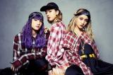 E-girls派生ユニット「スダンナユズユリー」が来年3月1日にCDデビュー