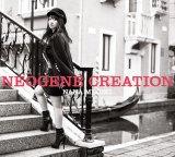 水樹奈々12thアルバム『NEOGENE CREATION』(初回限定盤CD+DVD)