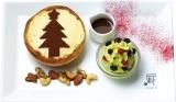 『焼きたてミニチーズタルト クリスマス×キャラメル』