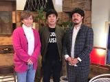 小室哲哉とスキマスイッチ(左から)大橋 卓弥、 常田 真太郎