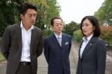 テレビ朝日系人気ドラマ『相棒season15』第8話(11月30日放送)ゲストは鶴田真由(C)テレビ朝日