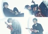 1月スタートのTBS系連続ドラマ『カルテット』に出演する(左上から時計回りに)松たか子、満島ひかり、松田龍平、高橋一生 (C)TBS